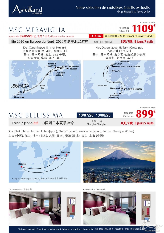 Asieland Croisiere MSC 06-08-2019-p03-fl.jpg