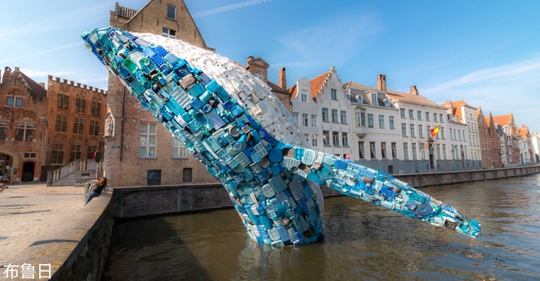 SKYSCRAPER (THE BRUGES WHALE)-FB-2415.jpg