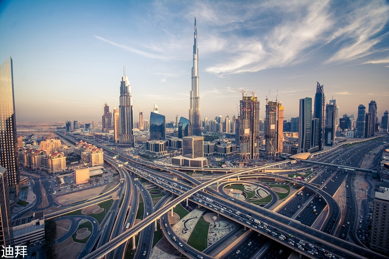 frvacance-verenigde-arabische-emiraten-dubai-abu-dhabi.jpg