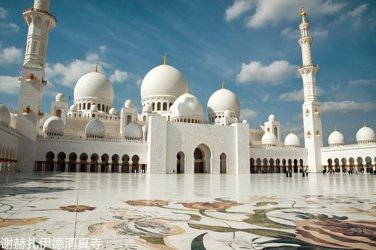 La Mosquée Cheikh Zayed Abu Dhabi.jpg