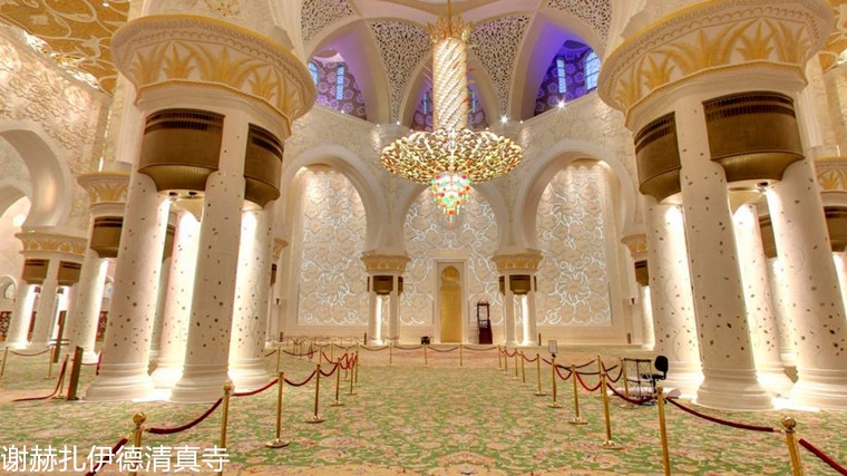 Sheikh-Zayed-Mosque-Abu-Dhabi-United-Arab-Emirates-Prayer-room-interior-design-D.jpg