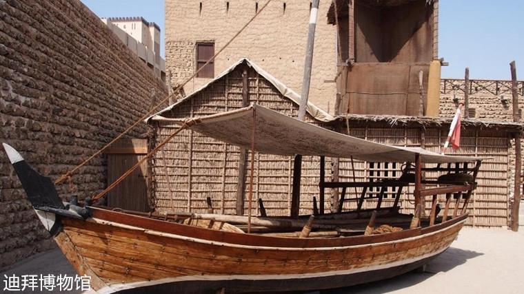 uae_dubai_museum_boat.jpg