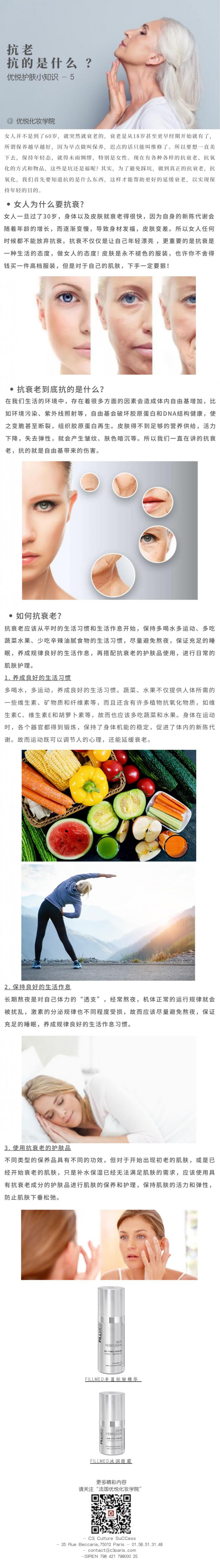 华人街小百科(1).png