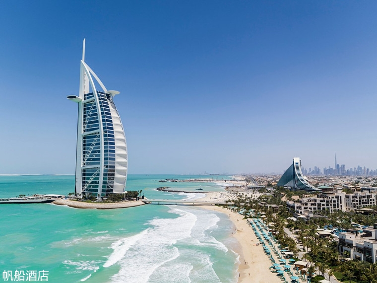 burj-al-arab-jumeirah.jpg
