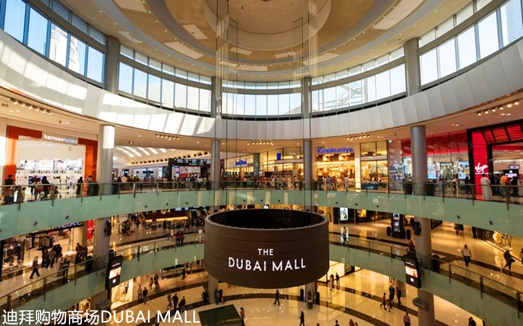 the-dubai-mall.jpg