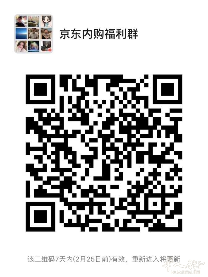 A7255BAE-236E-464E-B15C-2B75536AC780.jpeg