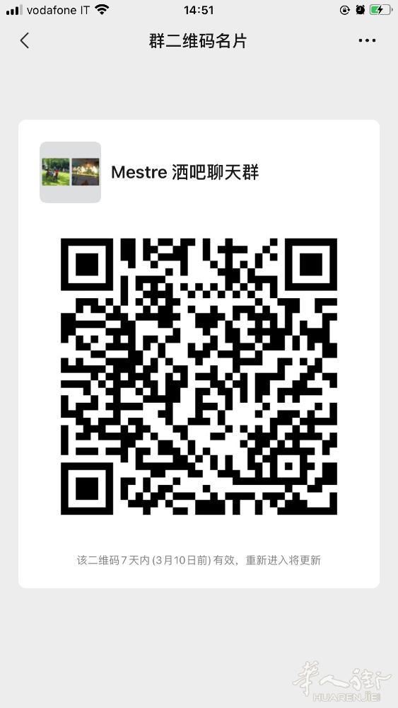 1F085553-5521-4927-94E3-AC4754BB4ED2.png