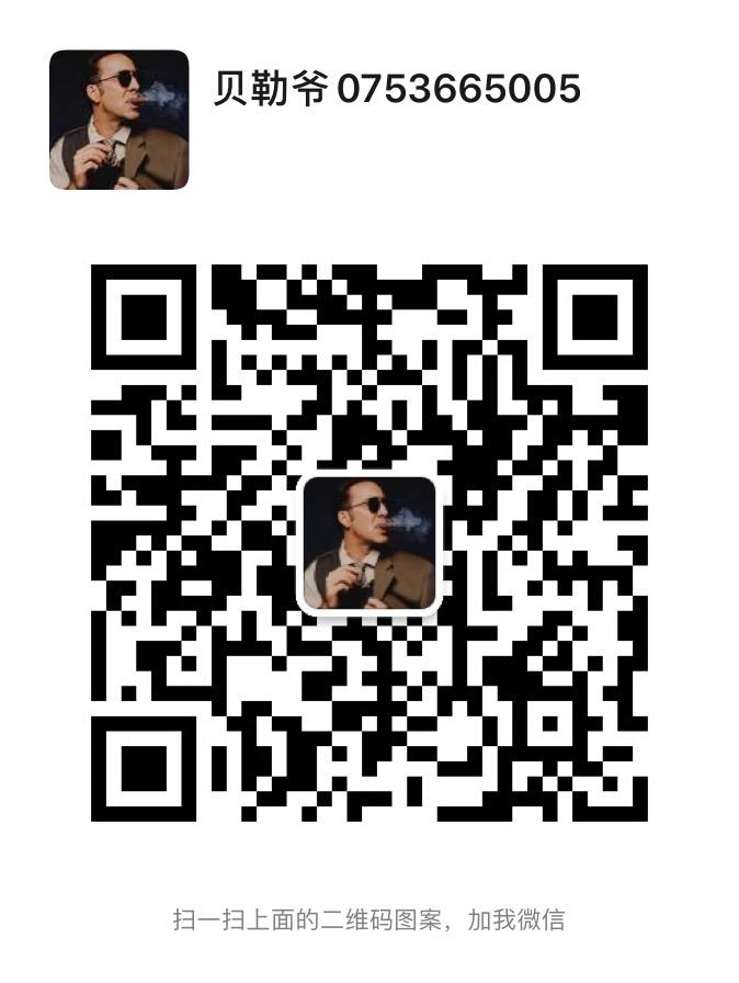 微信图片_20200318123946.jpg