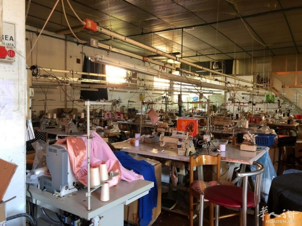 laboratorio-tessile-4-1-e1586012291639.jpg
