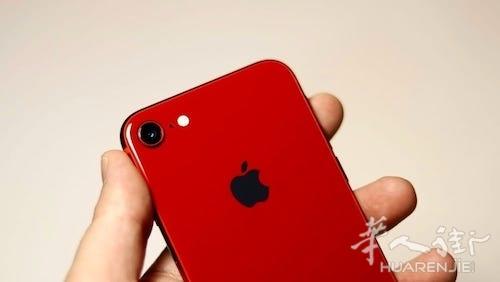 iphone 8-2.jpg