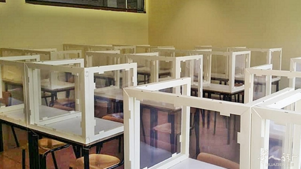 plexiglass-barriere1-1280x720.jpg