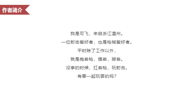 作者介绍.png