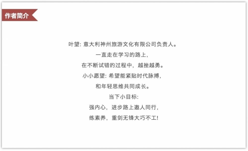 作者介绍 望姐.jpg
