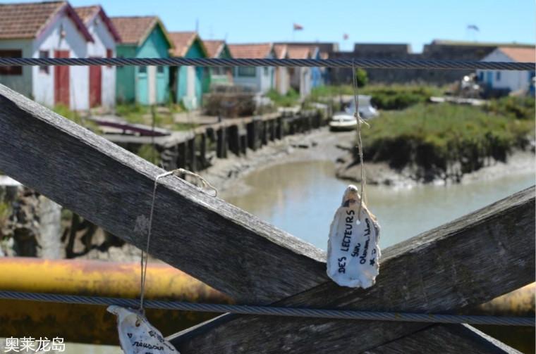 pont-des-reves-oleron6-1024x678_meitu_6.jpg