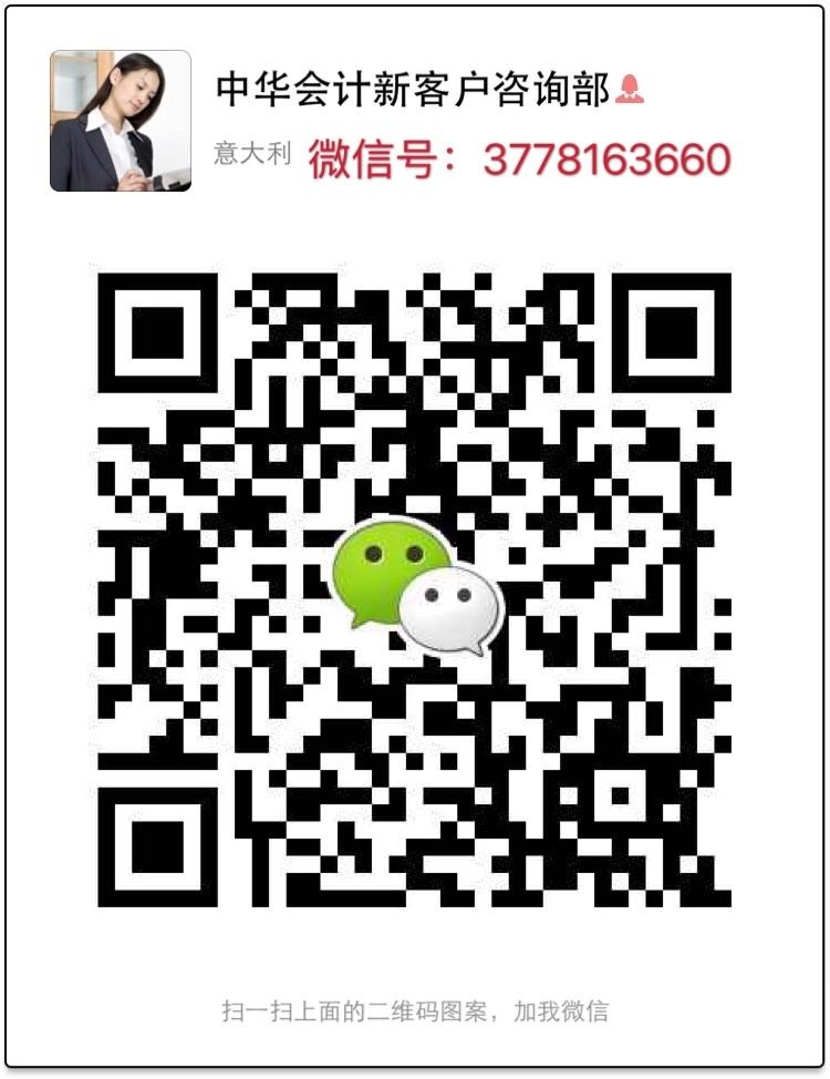 微信图片_20200711102953.jpg