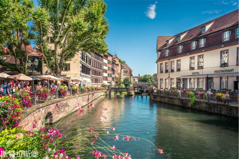 strasbourg-canaux-petite-france-1024x683_meitu_18.jpg