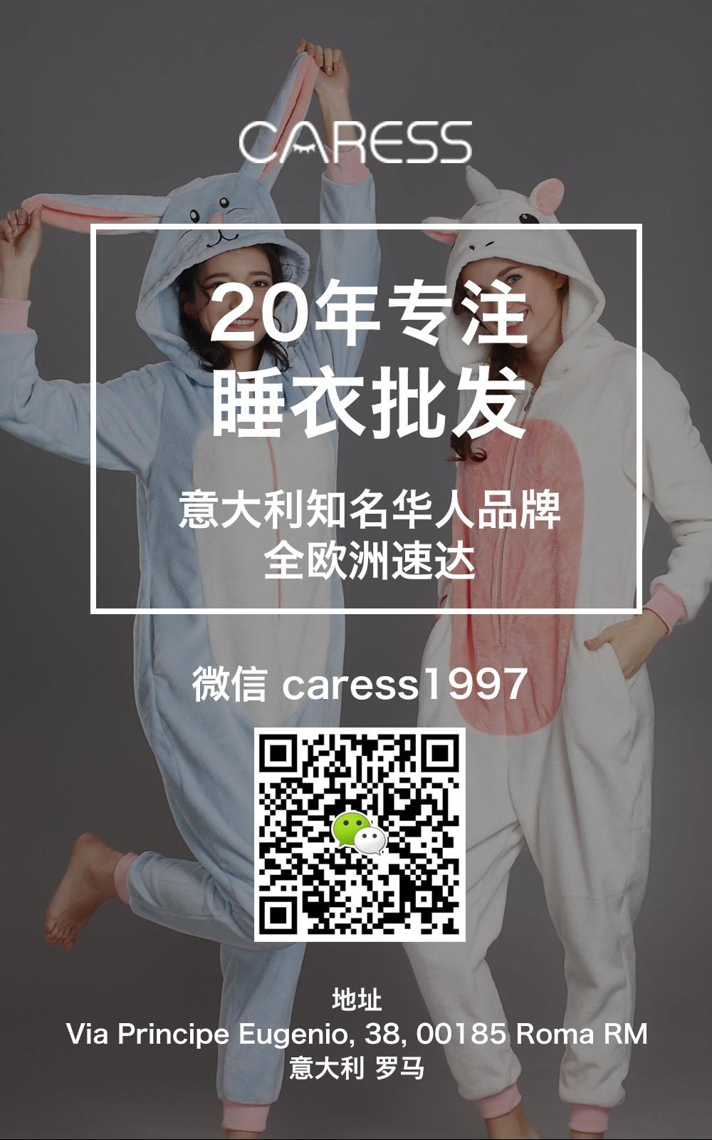 发华人街广告-1.jpg