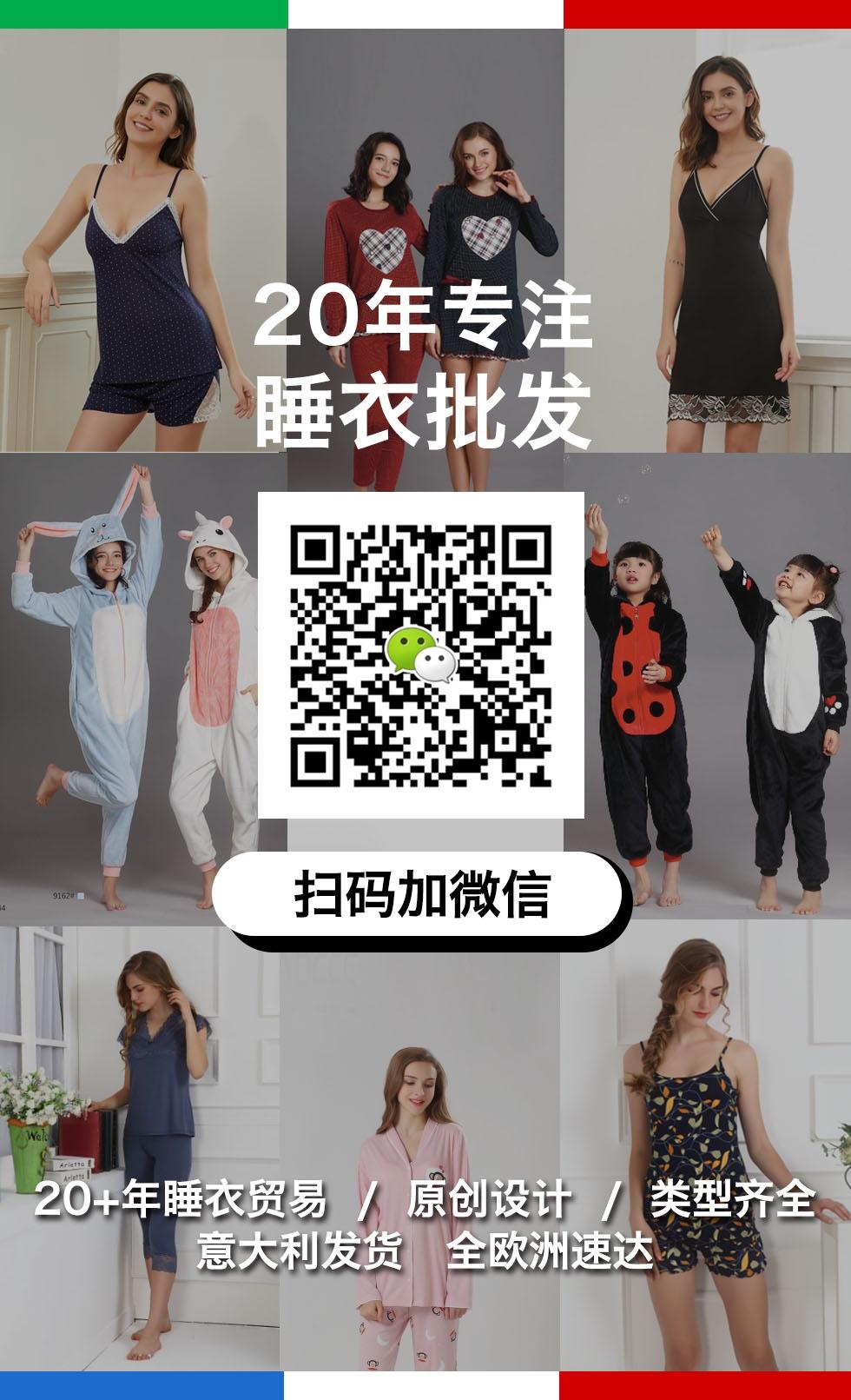 发华人街广告-2.jpg