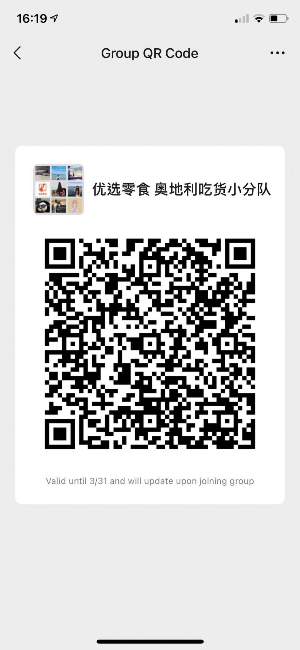 WeChat Image_20210324162058.jpg