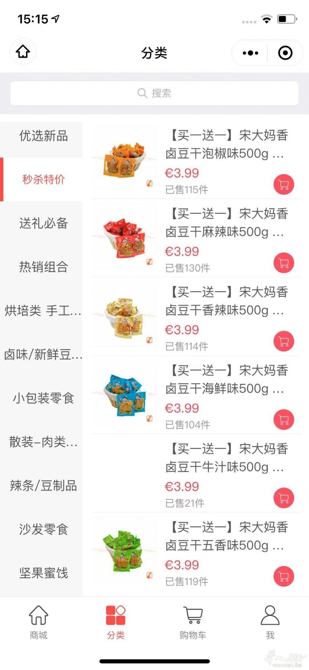 WeChat Image_20210326151721.jpg