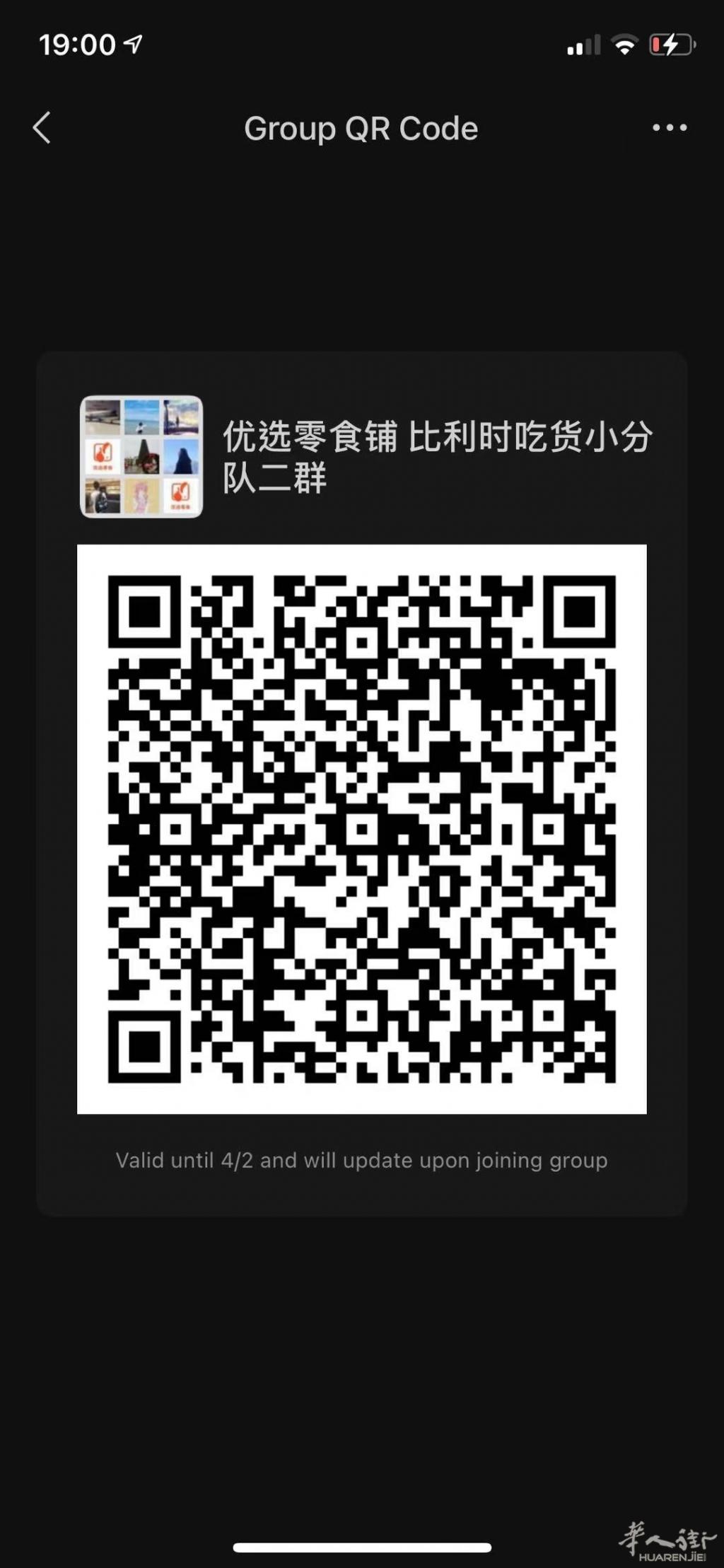 WeChat Image_20210326190049.jpg