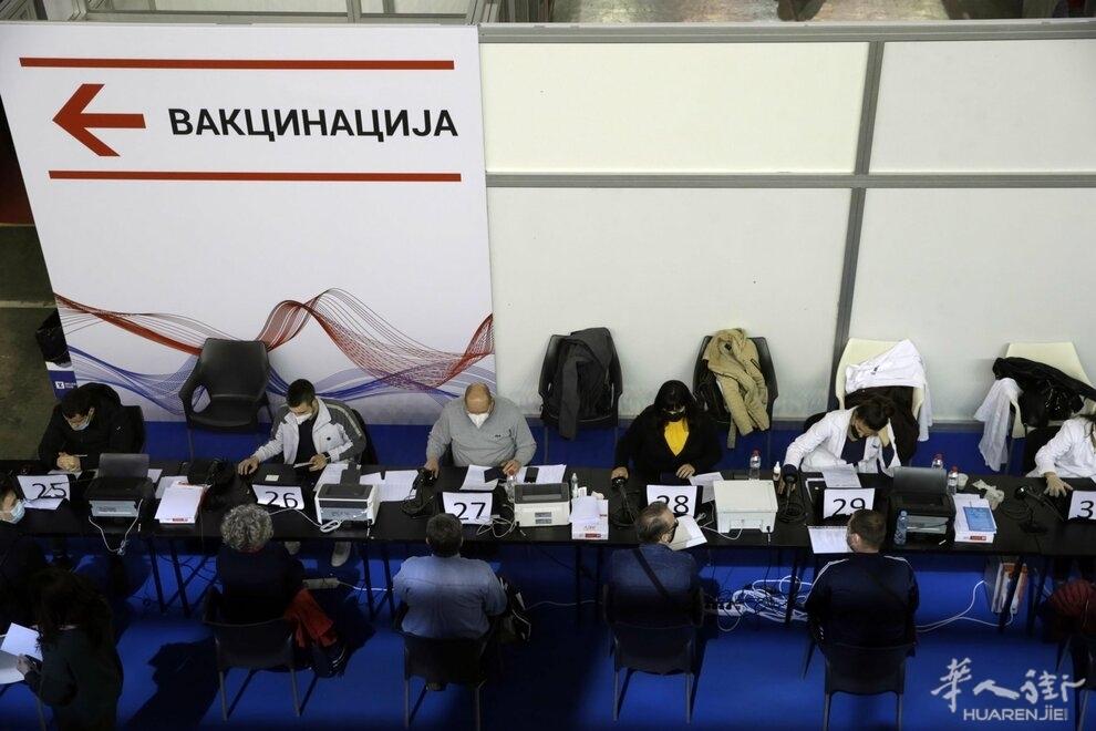vaccino serbia stranieri come fare modulo pfizer moderna astrazeneca sinovac spu.jpeg