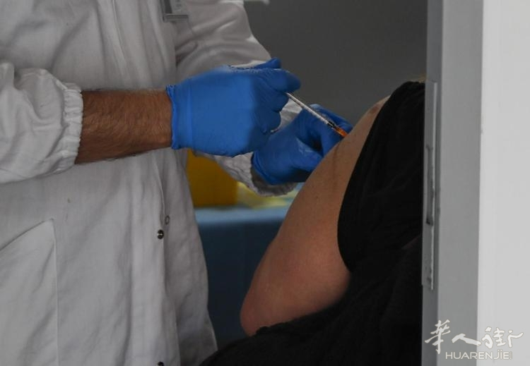 vaccino_covid_ftg_ipa.jpeg