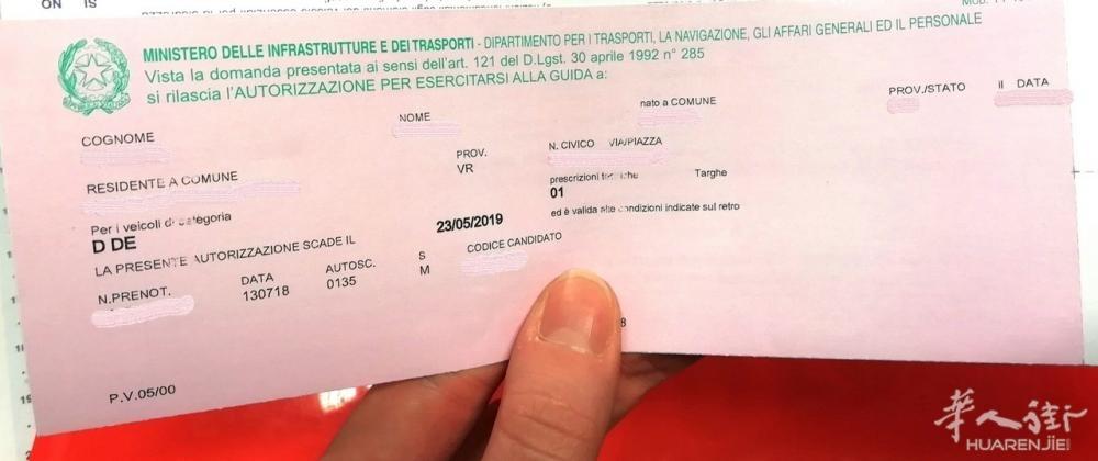 B_foglio-rosa-patente-7.jpeg