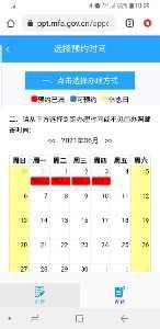 Screenshot_20210504-100923_Chrome.jpg