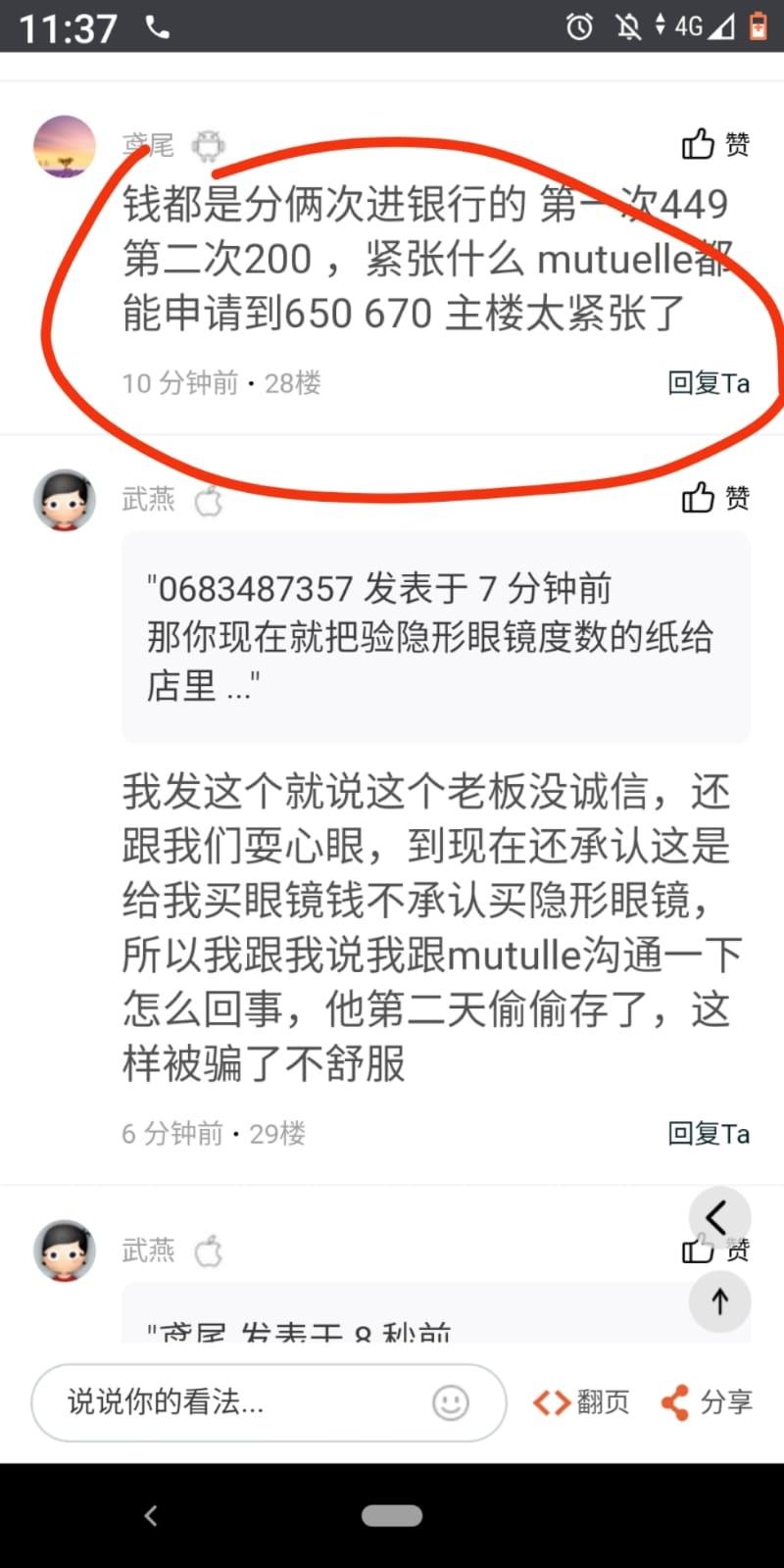 WhatsApp Image 2021-05-08 at 11.51.19 (1).jpeg