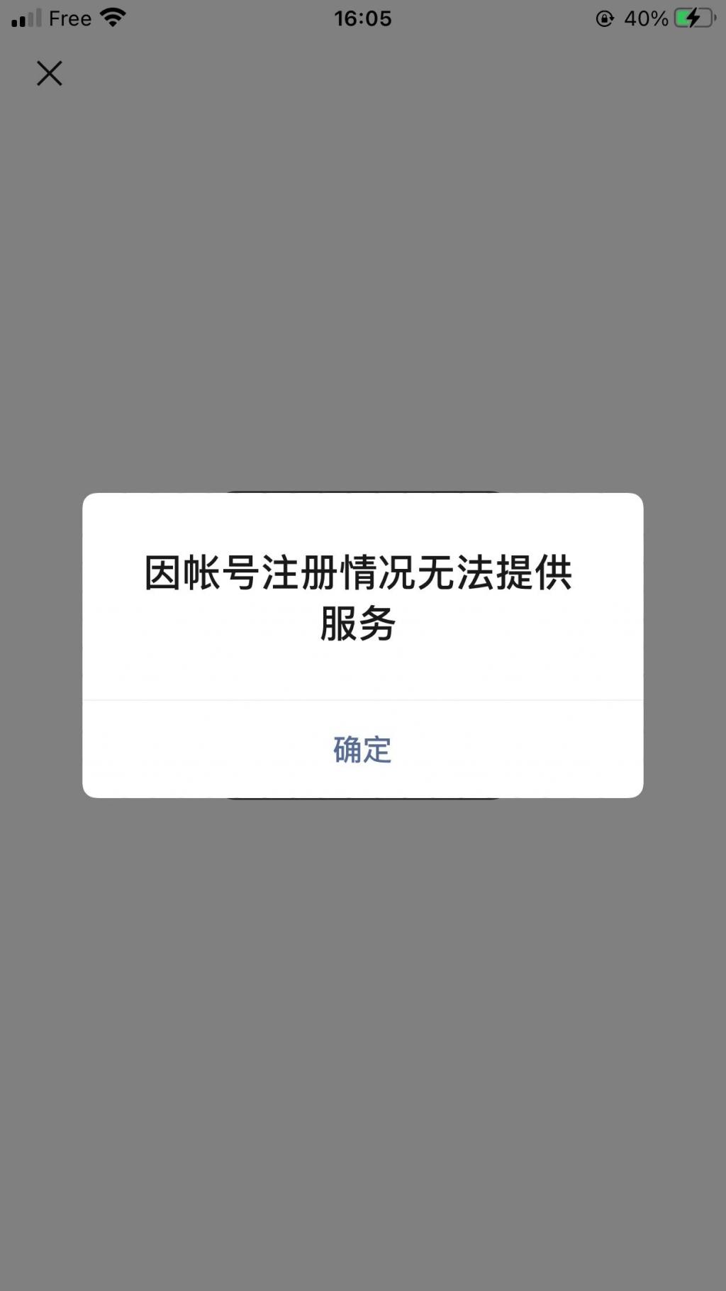 微信图片_20210618162326.jpg