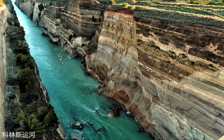 corinth_canal_landslide_web.jpg