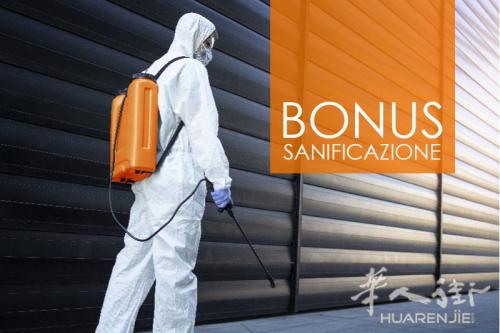 bonus-sanificazione-2021_606c8ab924119.png