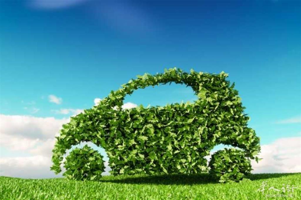ecobonus-auto-2020-incentivi-auto-cos-e-come-funziona-durata-quanto-spetta-incen.jpeg