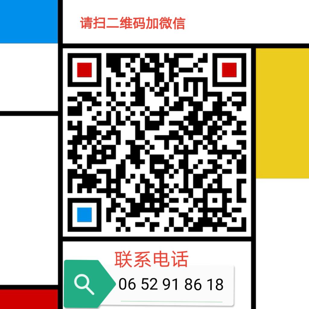 微信图片_20210813195429.png