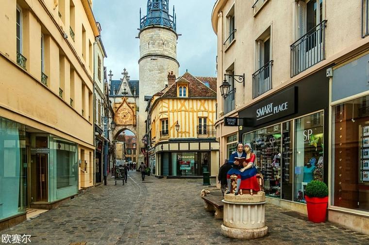 ville-auxerre-2.jpg