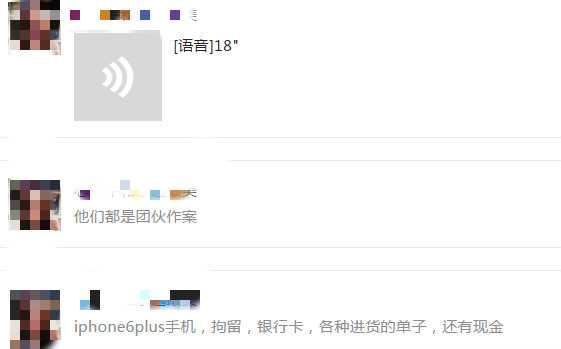 [快讯] 巴塞罗那fondo华人区频出团队抢劫事件