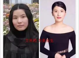 【艾米粒健康瘦身外用产品】总代☜零售+招代理微信号z...