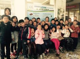 米兰耀华学校成人意语培训、A2考试、耀华中文学校、驾照培训