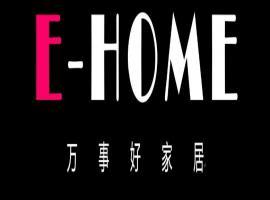 """万事好家具公司,中国家具,不一样的家具,不一样的生活质感,全意大利销售(旗下品牌""""万事好家居生活馆""""已盛大开业)"""