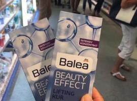 德国芭乐雅玻尿酸护肤系列