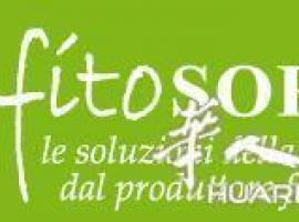 意大利Fitosofia草药公司