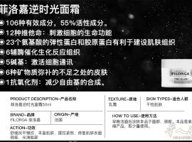 【TANGUY】温暖冬季 2月份限时折扣来啦~~~
