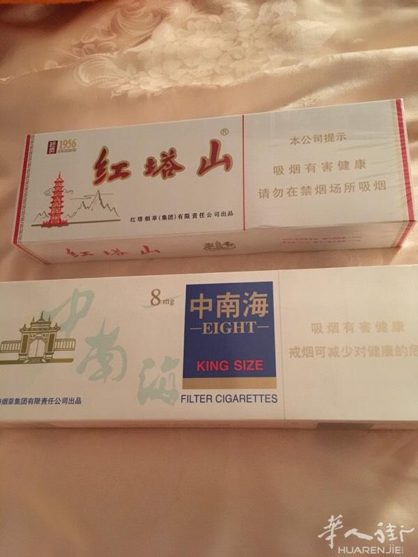 国内烟草公司香烟:中南海点八,红塔山各三条,100