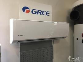 中欧空调公司-中意合资 专业安装 销售批发空调 配件 风口