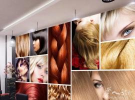 米兰五星贸易新品发布:最强美容美发神器,最大力度限时优惠!