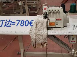 王师傅缝纫机店全意大利岀售邮寄开服装修改店的全部机器