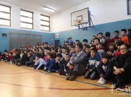 意大利米兰龙甲教育各校区2018年秋季招生通告-中文、意大利语、英语、数学、钢琴、兴趣课程