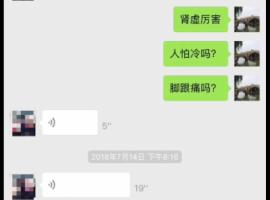 胡庆余堂膏