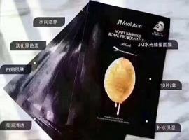 韩国代购可接预定 各种面膜化妆品 需要的加微信 0